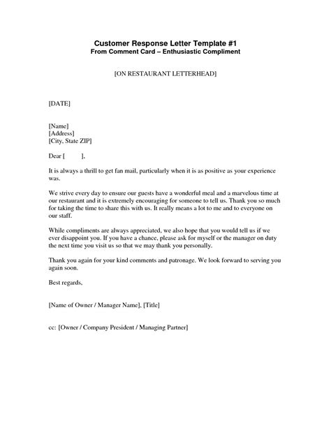 Best Photos of Example Of A Response Letter - Job Response
