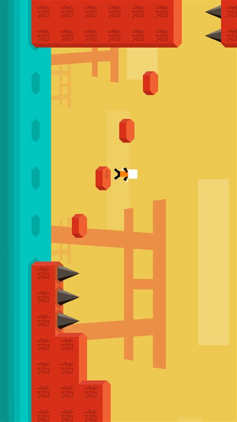 jump app  iphone  ipad  iphone ipad game app