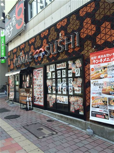 itamae sushi  sushi restaurant  shinjuku tokyo