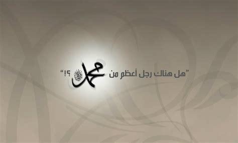 prophet muhammad pbuh quotes pics  hd wallpaper