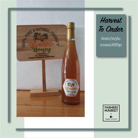 น้ำผึ้งดอกเงาะ 1000 กรัม - Rambutan flowers Honey 1000 กรัม