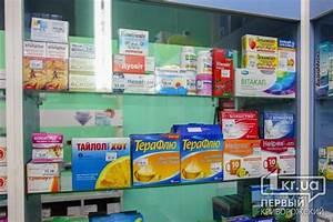 Температура насморк кашель боль в суставах