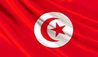 mariage en tunisie anniversaire du drapeau tunisien déjà 186 ans aujourd 39 hui baya tn