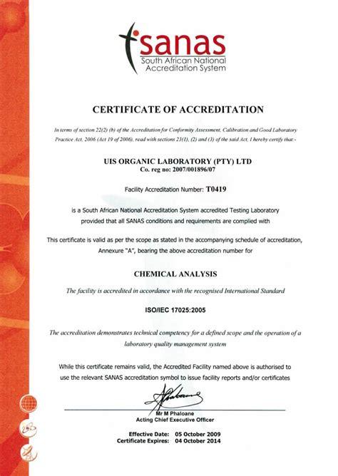 sanas certificate uis organic laboratory