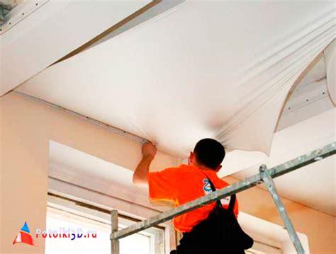 technique de pose lambris pvc plafond 224 ajaccio bordereau prix batiment gratuit soci 233 t 233 lpeh