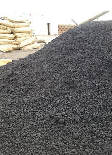 china carbon electrode paste cold ramming paste indonesia iran saudi arabia kz egpty