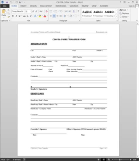 wire transfer request template