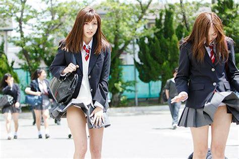 Why Japan Loves Panties