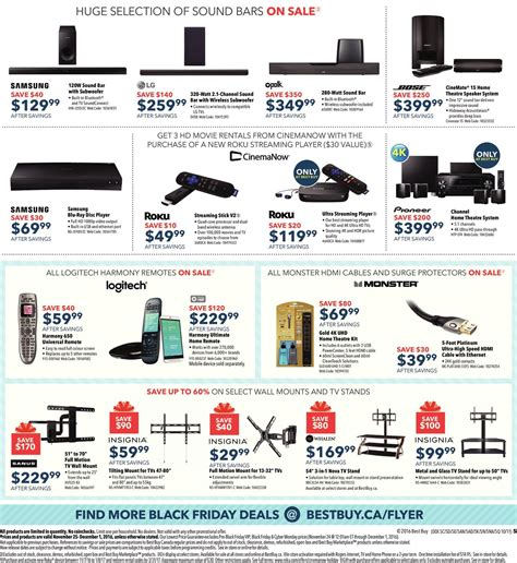 bureau en gros granby best buy circulaire black friday