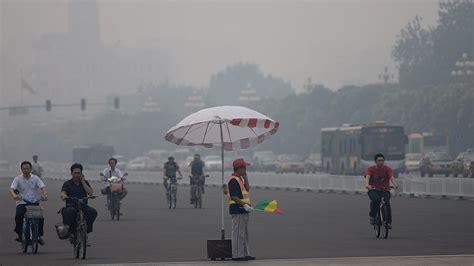 company addressing chinas air pollution problem