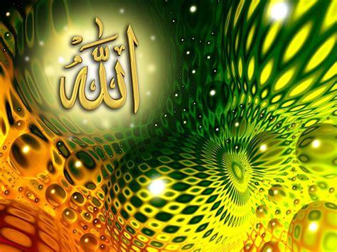 Allah Wallpapers Hd 2015