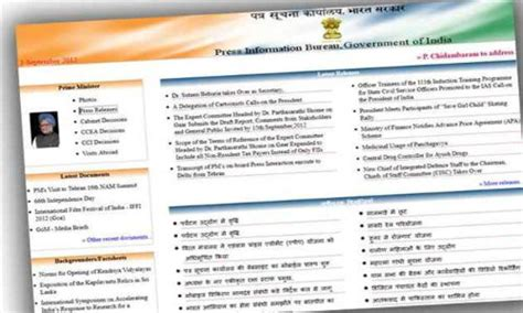 press information bureau press information bureau unveils mobile version of website