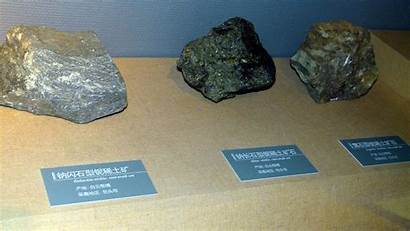 Rare Earth Minerals China Wikimedia Commons Erden