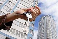 Переоформить квартиру на другого человека