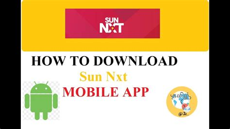 how to sun nxt mobile app sun network ltd