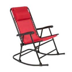 cheap rocking lawn chair folding find rocking lawn chair folding deals on line at alibaba
