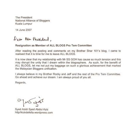 resignation  member   blogs pro tem committee
