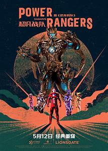 POWER RANGERS: New International Posters & Banners ...