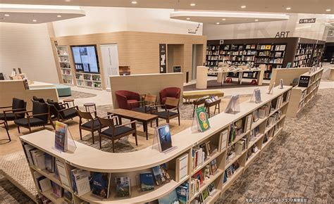 札幌 市 図書館 ログイン