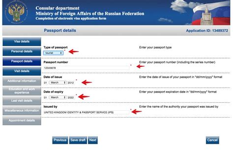 how to obtain a russian visa in the uk in an easy and cost effective way