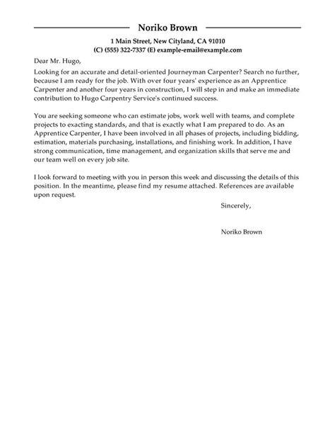 1st Year Carpenter Apprentice Resume by Best Apprentice Carpenter Cover Letter Exles Livecareer