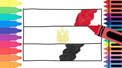 Drawing The Egyptian Flag