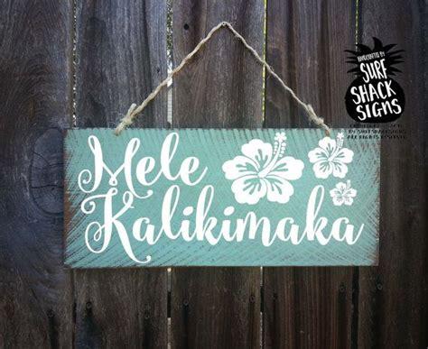 mele kalikimaka mele kalikimaka sign hawaiian christmas