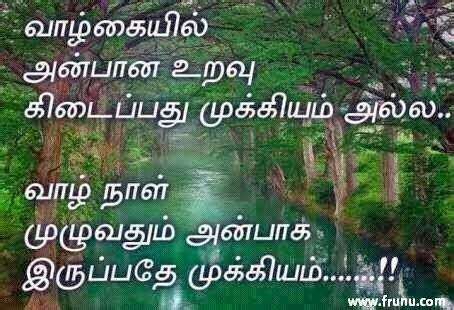 kavithai  tamil  anbu holidays oo