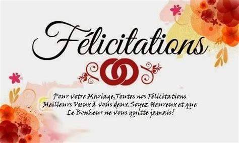 1er anniversaire de mariage citation top 10 plus belles citations anniversaire de mariage