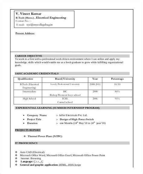 engineer freshers resume