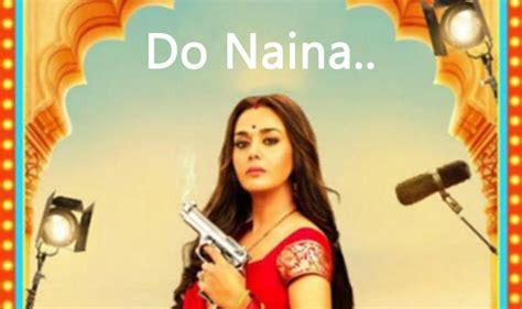 दो नैना Do Naina Lyrics In Hindi