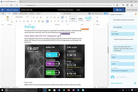 Office Onlineに共同編集中のチャット機能が実装 ~Microsoft、Office 365関連サービスを ...