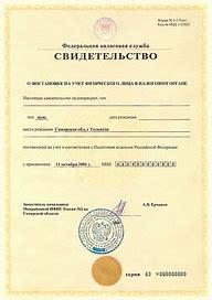 бланк заявления на смену водительского удостоверения при истечении срока