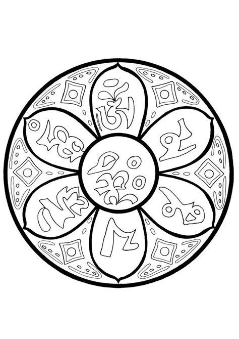tibetian om mantra mandala coloring pages hellokidscom