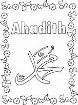 Islamic Designlooter sketch template