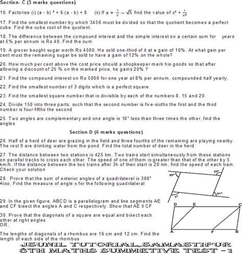 cbse sample paper class  term