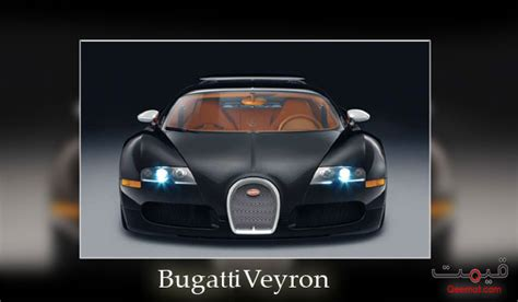 Bugatti Veyron Cost 18 Cool Car Wallpaper