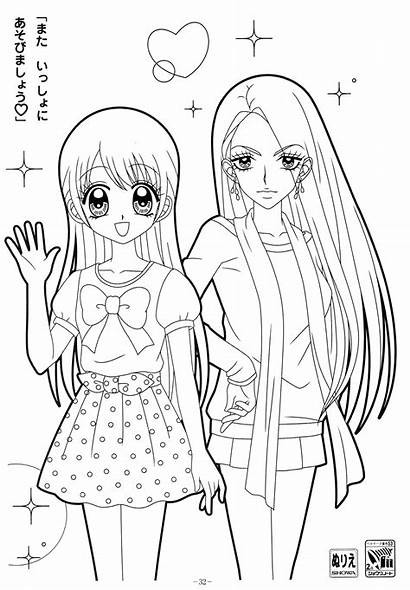Coloring Anime Pages Friends Getcoloringpages Chibi Cat