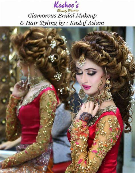 pakistani wedding bride model hairstyles  love