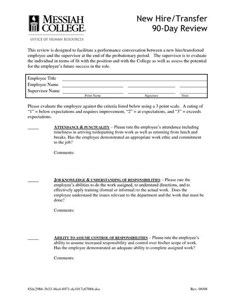 Employment Probation Letter Template by Best Photos Of 90 Day Probationary Form 90 Day Employee