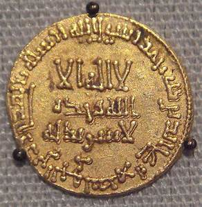 Baghdad in Its Golden Age (762-1300) | April 25-26, 2014 ...