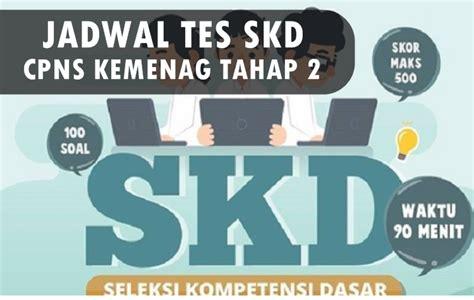 Tes pertama yang dihadapi adalah seleksi kompetensi dasar (skd). Jadwal Pelaksanaan dan Lokasi Ujian CAT SKD CPNS Kemenag ...