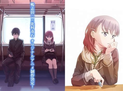Download Anime Just Because Sub Indo Eps 7 Just Because Episode 1 12 End Subtitle Indonesia