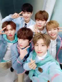Kpop Astro 2017