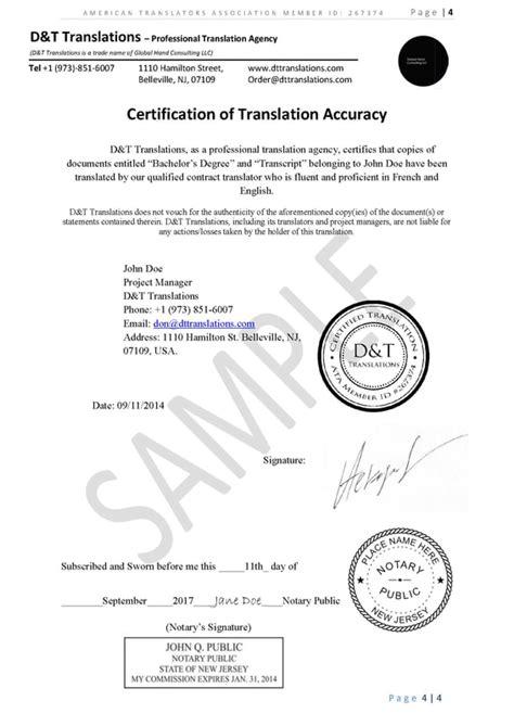 translation samples dt translations