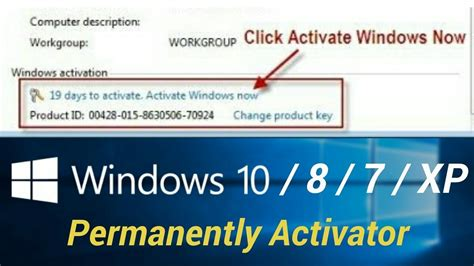 how to activate windows 8 1 pro 7 8 8 1 10 xp all version permanently