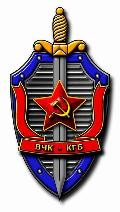 Heraldry Peter Crawford Kgb European Emblem Makes