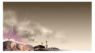 Hajj Wallpapers HD Pic...