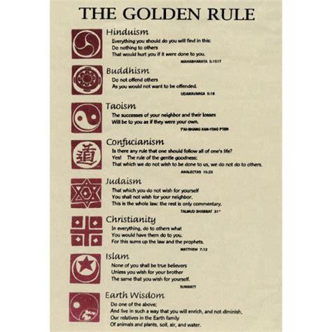 Raising The Bar On The Golden Rule