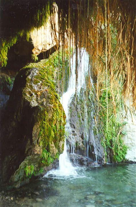 amazing waterfall cave photo